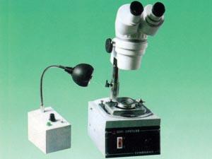 乐投体育 国际米兰内孔检测显微镜